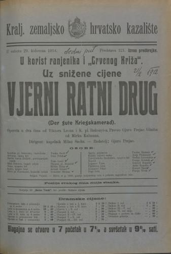 Vjerni ratni drug Opereta u dva čina  =  Der gute Kriegskamerad