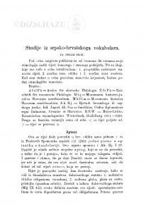 Studije iz srpsko-hrvatskoga vokabulara / P. Skok