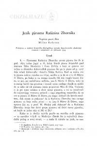 Jezik pjesama Rańinina Zbornika / M. Rešetar