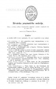 Hrvatska pragmatička sankcija / V. Klaić