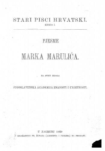 Pjesme Marka Marulića; skupio Ivan Kukuljević Sakcinski ; tekst za štampu priredio V. Jagić