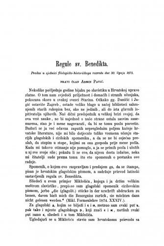 Regule sv. Benedikta / Armin Pavić
