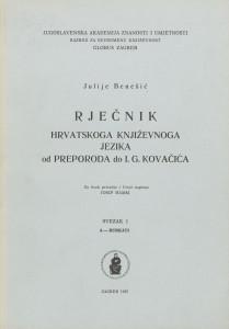 Sv. 1 : a-burkati / za tisak priredio i uvod napisao Josip Hamm