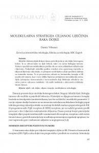 Molekularna strategija ciljanog liječenja raka dojke / Damir Vrbanec