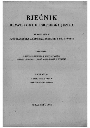 Sv. 65 : 3 petnaestoga dijela : slavodobitovati-smilenica : Rječnik hrvatskoga ili srpskoga jezika