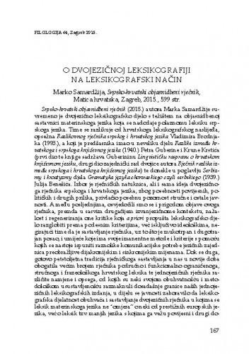 O dvojezičnoj leksikografiji na leksikografski način : Marko Samardžija, Srpsko-hrvatski objasnidbeni rječnik, Matica hrvatska, Zagreb, 2015. : [prikaz] / Ljubica Josić