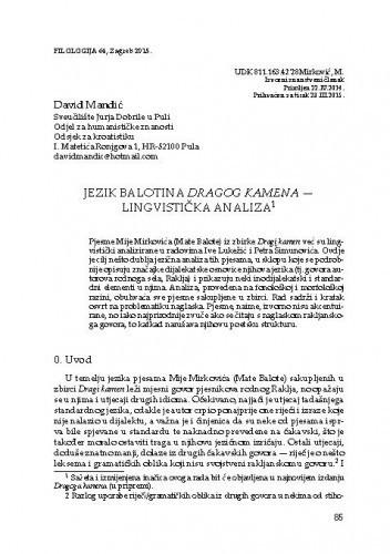 Jezik Balotina Dragog kamena - lingvistička analiza / David Mandić