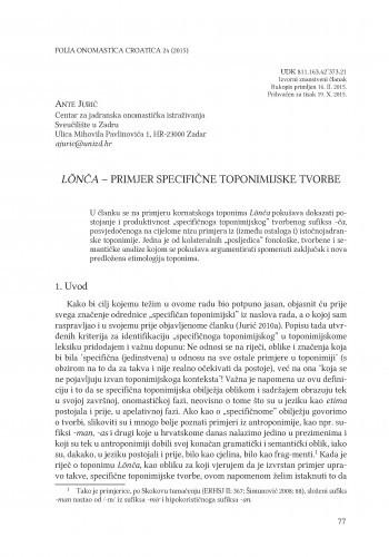 Lonča - primjer specifične toponimijske tvorbe / Ante Jurić