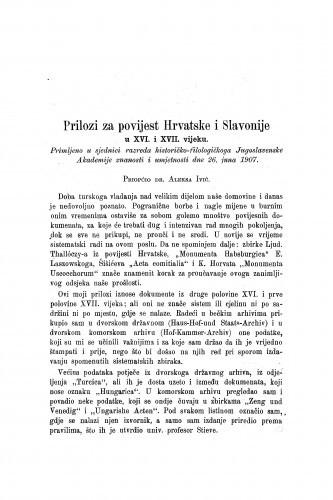 Prilozi za povijest Hrvatske i Slavonije u XVI. i XVII. vijeku / Aleksa Ivić