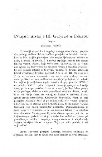 Patrijarh Arsenije III. Crnojević u Pakracu / Dimitrije Vitković