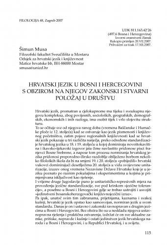 Hrvatski jezik u Bosni i Hercegovini s obzirom na njegov zakonski i stvarni položaj u društvu / Šimun Musa