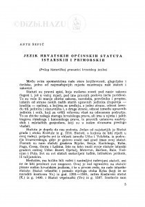 Jezik hrvatskih općinskih statuta istarskih i primorskih / A. Šepić
