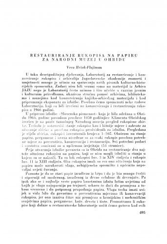 Restauriranje rukopisa na papiru za Narodni muzej u Ohridu / V. Hršak-Flajšman