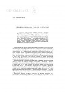 Demoreprodukcijski procesi u Hrvatskoj / Alica Wertheimer-Baletić
