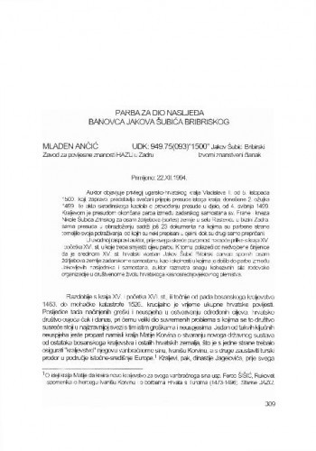 Parba za dio nasljeđa banovca Jakova Šubića Bribirskog / Mladen Ančić