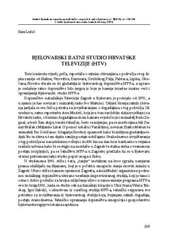 Bjelovarski ratni studio hrvatske televizije (HTV) : [priopćenje] / Sani Lukić