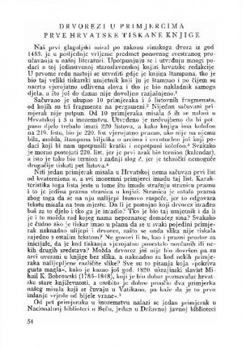 Drvorezi u primjercima prve hrvatske tiskane knjige / Mladen Bošnjak