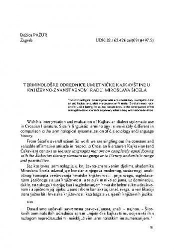 Terminološke odrednice umjetničke kajkavštine u književno-znanstvenom radu Miroslava Šicela / Božica Pažur