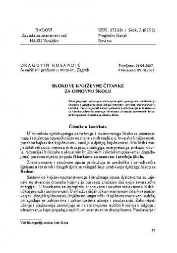Skokove književne čitanke za osnovnu školu / Dragutin Rosandić