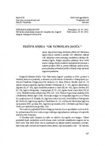 Filićeva knjiga