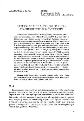Demografski tranzicijski procesi - kontinuitet ili diskontinuitet