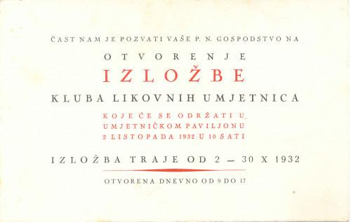 Pozivnica na otvorenje Izložbe Kluba likovnih umjetnica, 1932.