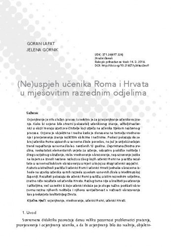 (Ne)uspjeh učenika Roma i Hrvata u mješovitim razrednim odjelima