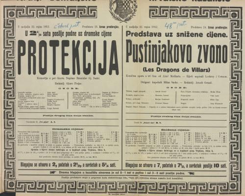 Protekcija ; Pustinjakovo zvono Komedija u pet činova ; Komična opera u tri čina  =  Les Dragons de Villars