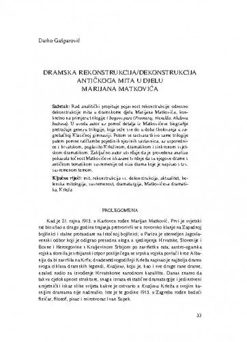 Dramska rekonstrukcija/dekonstrukcija antičkoga mita u djelu Marijana Matkovića