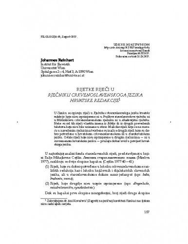 Rijetke riječi u Rječniku crkvenoslavenskoga jezika hrvatske redakcije / Johannes Renhart
