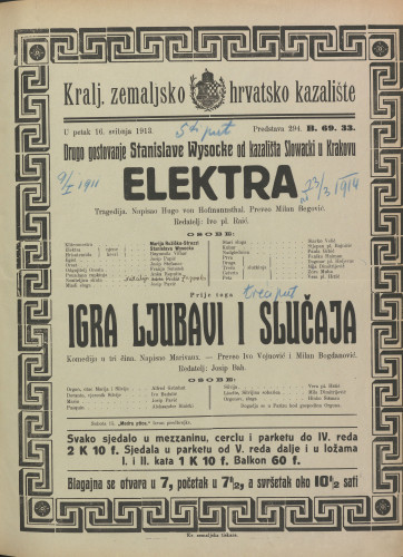 Elektra ; Igra ljubavi i slučaja : Tragedija: Komedija u tri čina