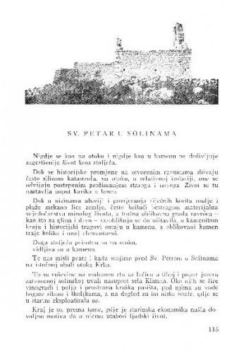 Sv. Petar u Solinama / Branko Fučić