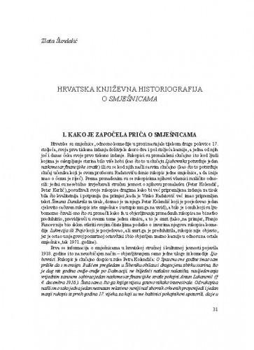 Hrvatska književna historiografija o smješnicama / Zlata Šundalić