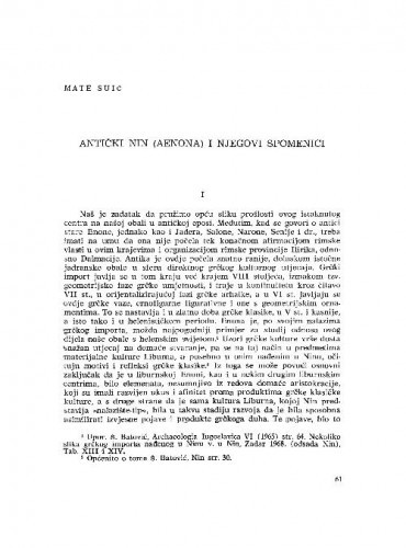 Antički Nin (Aenona) / Mate Suić