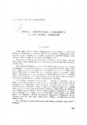 Prilog proučavanju pomorstva otoka Silbe i Premude / Vladislav Cvitanović