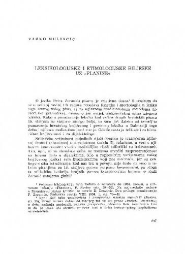 Leksikologijske i etimologijske bilješke uz