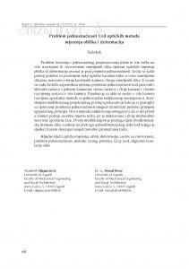 Edukacija i zaštita okoliša / Božo Udovičić