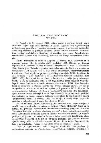 Željko Trgovčević (1939.-2000.) / Željko Kućan