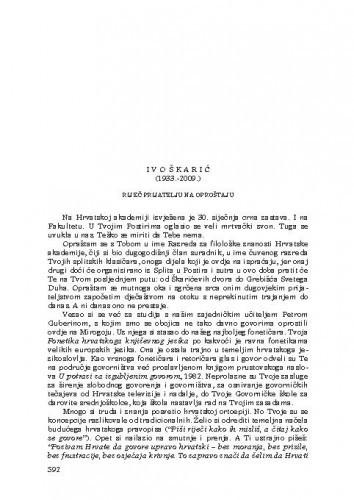 Ivo Škarić (1933.-2009.) : riječ prijatelju na oproštaju : [nekrolog] / Petar Šimunović