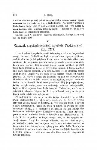 Odlomak srpskoslovenskog apostola Feodorova od god. 1277. : [opisi i izvodi iz nekoliko južnoslovinskih rukopisa] / Vatroslav Jagić