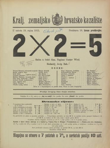 2 X 2 = 5 satira u četiri čina