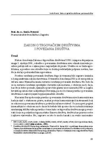 Zakon o trgovačkim društvima i povezana društva / Siniša Petrović