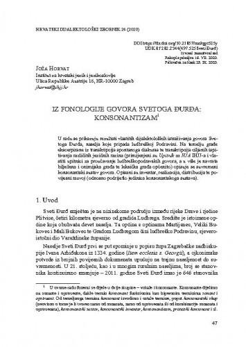 Iz fonologije govora Svetoga Đurđa: konsonantizam / Joža Horvat
