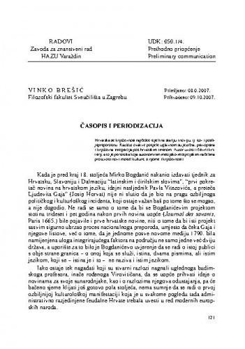 Časopis i periodizacija / Vinko Brešić