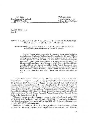 Matija Valjavec kao priređivač knjiga u Akademijinoj seriji