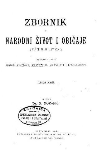 Knj. 23. (1918) / urednik D. Boranić