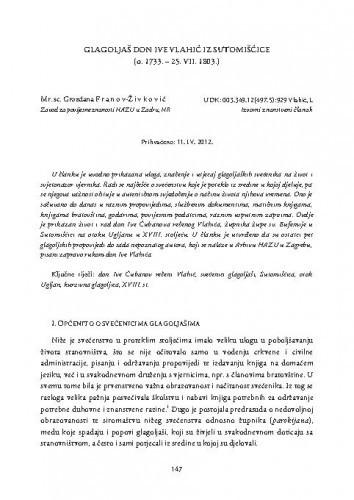 Glagoljaš don Ive Vlahić iz Sutomišćice (o. 1733. - 25. VII. 1803.) / Grozdana Franov-Živković