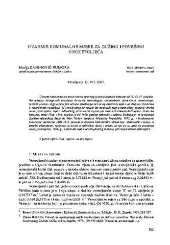 Hvarske komunalne mjere za dužinu i površinu kroz stoljeća / Marija Zaninović-Rumora