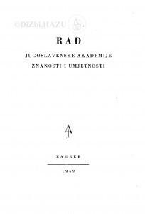 Knj. 1(1949)=knj. 270 [2.] / urednik Marko Kostrenčić