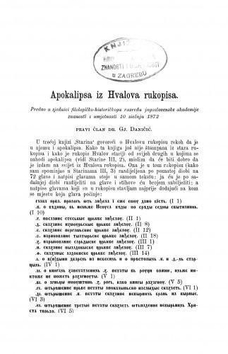Apokalipsa iz Hvalova rukopisa / Đuro Daničić